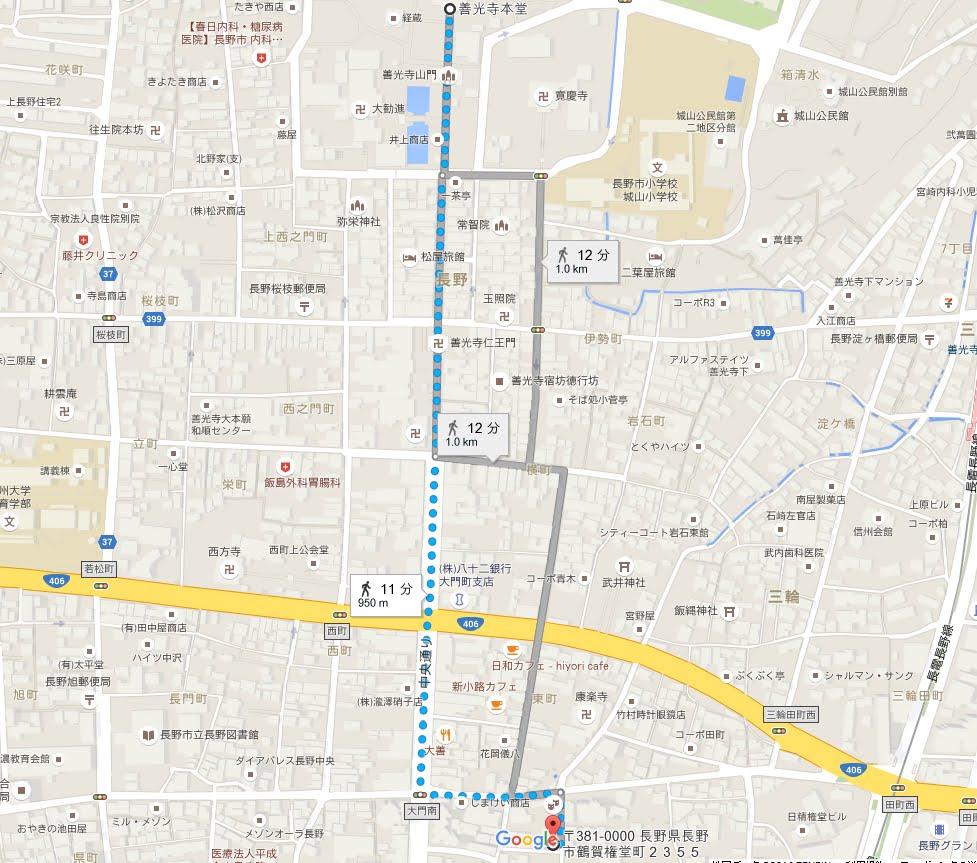 システムパーク権堂3-01