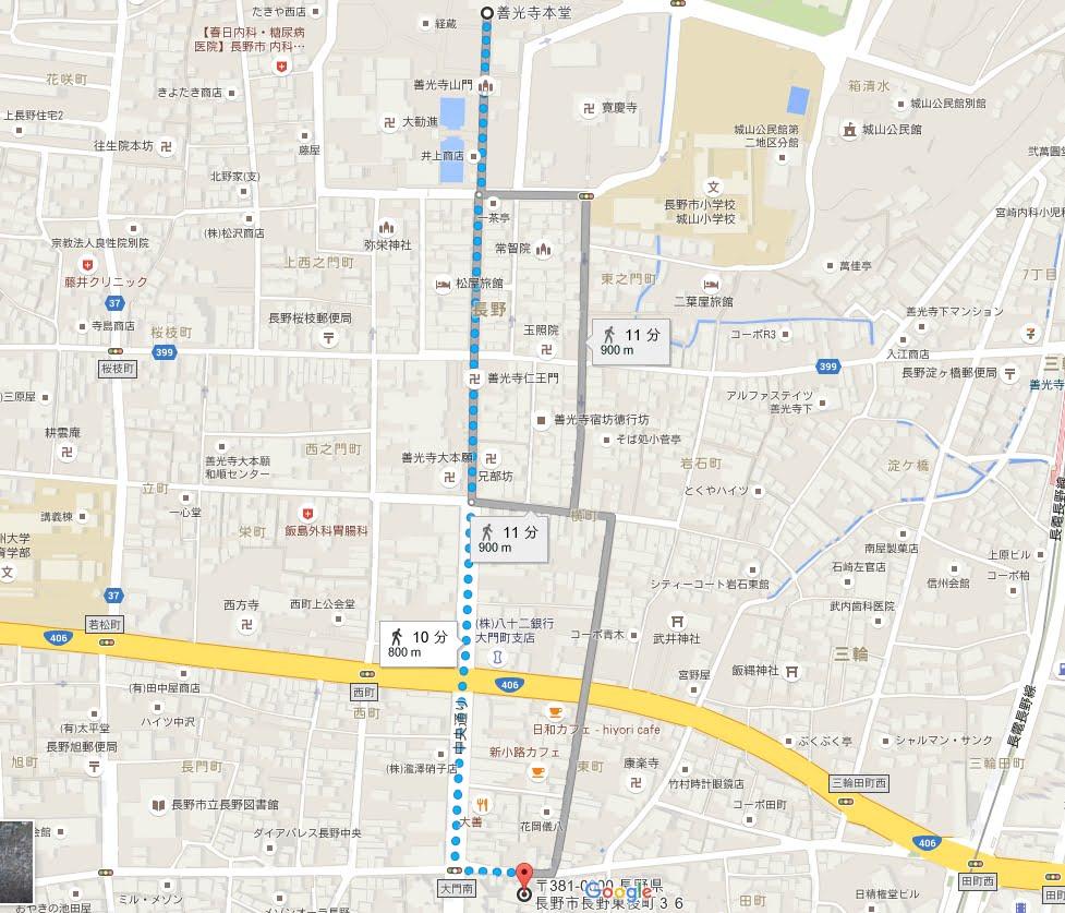 リパーク長野東後町01