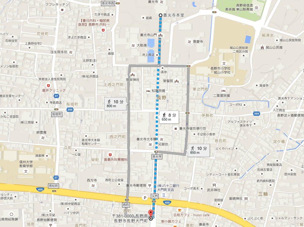 善光寺表参道大門町駐車場01
