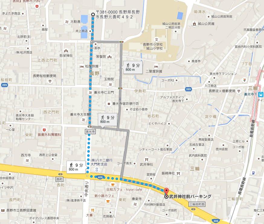 武井神社前パーキング01