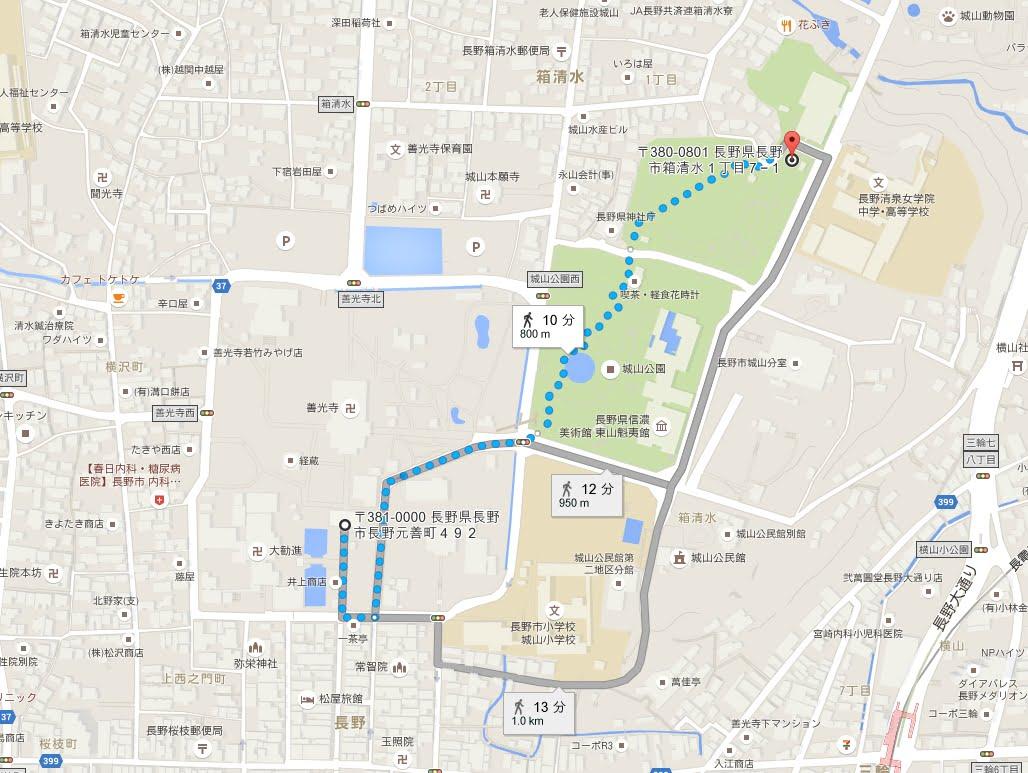 長野県・城山公園駐車場