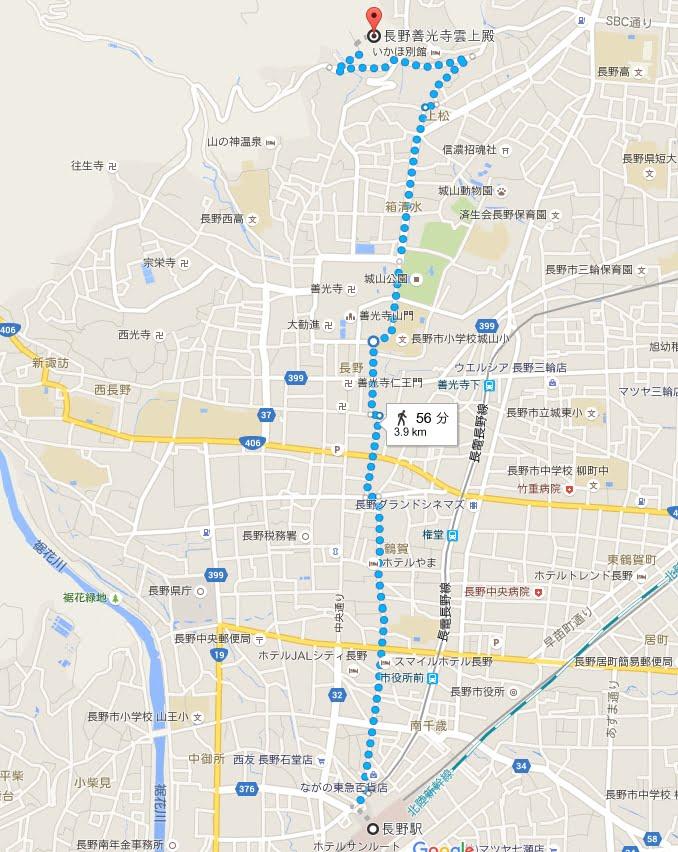 長野駅から善光寺・雲上殿へのアクセス・行き方「徒歩」