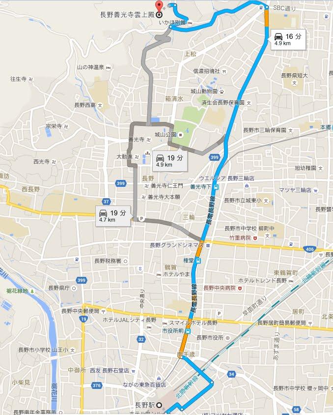 長野駅から善光寺・雲上殿へのアクセス・行き方「車(タクシー)」