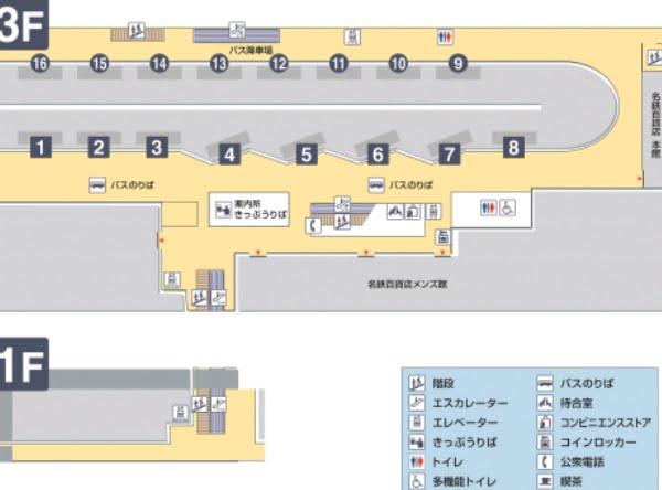 名鉄バスセンター内部