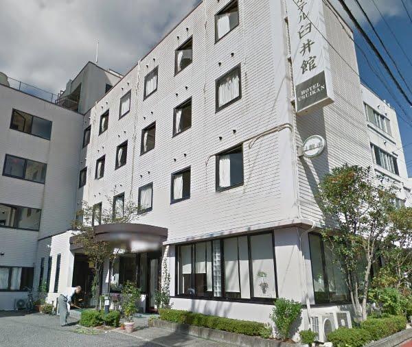 善光寺ホテル臼井館