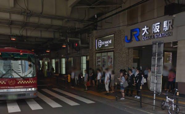 大阪駅桜橋ロアルビ前