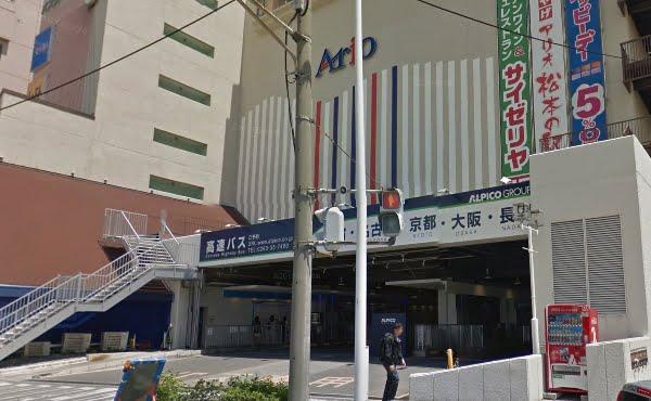 松本駅ARIO高速バスのりば