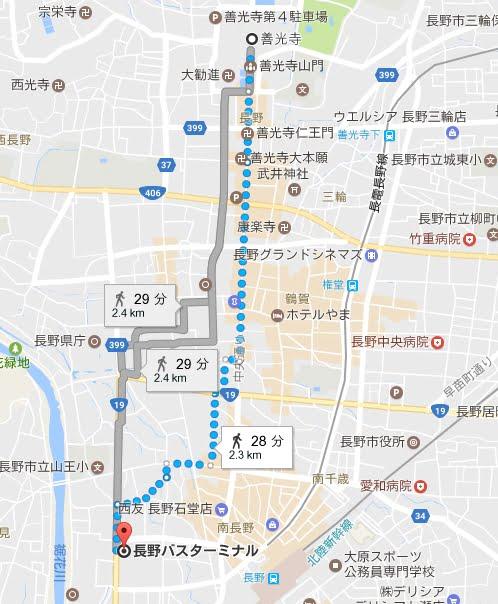 長野バスターミナル会館駐車場の場所・地図