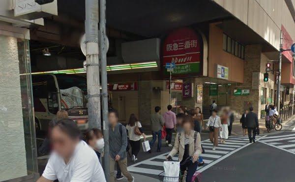 阪急梅田三番街高速バスのりば