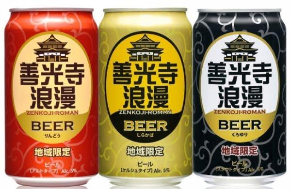 善光寺・地ビール