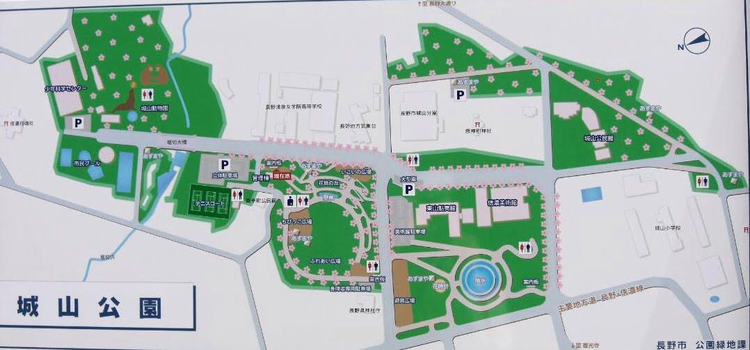 城山公園・園内地図