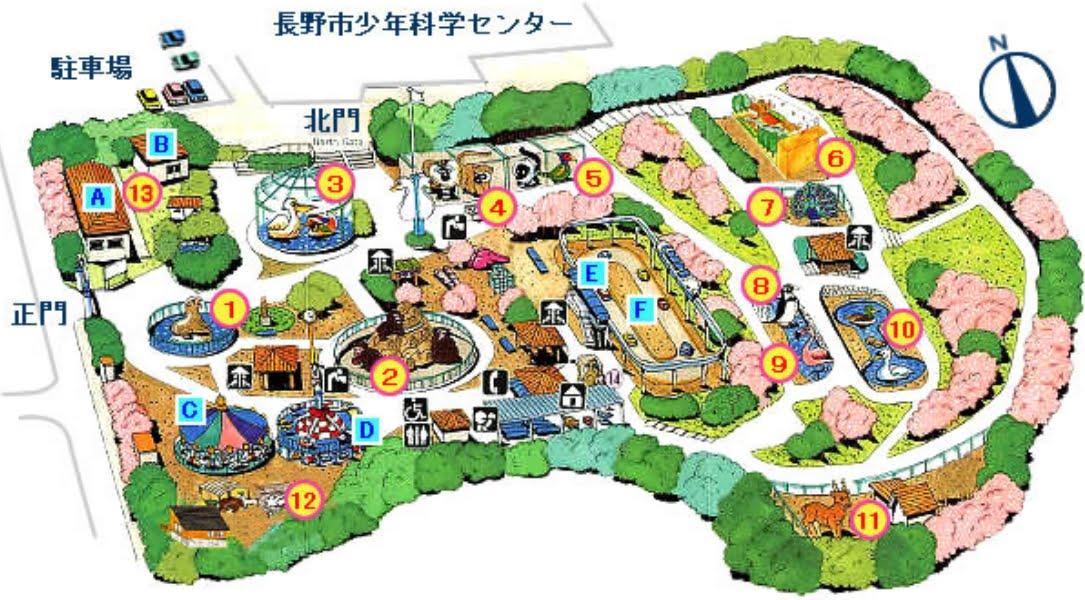 城山動物園・園内マップ地図