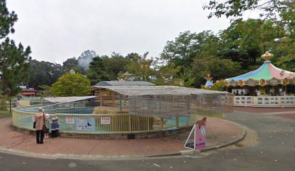 城山動物園