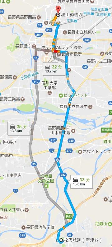 長野駅から松代城跡