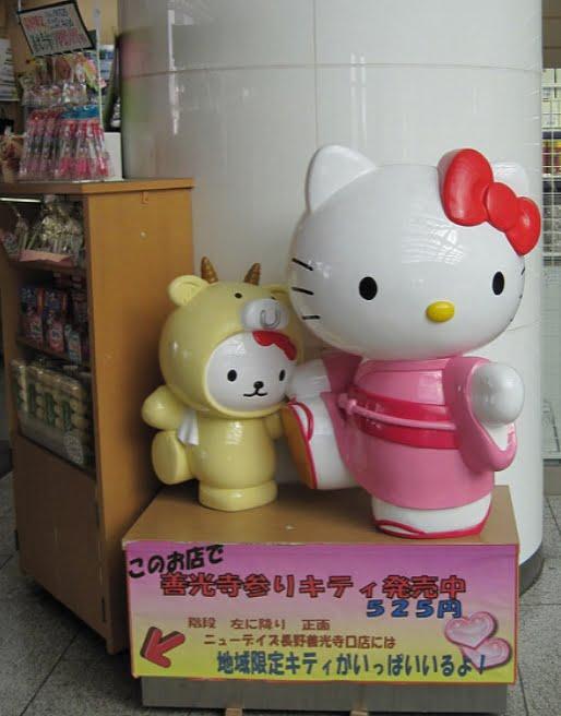 長野駅キティ